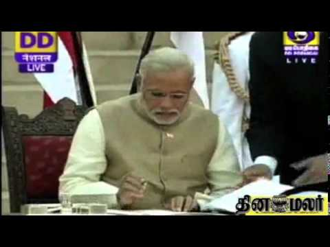 Narendra Modi sworn in as India's 15th Prime Minister - Dinamalar May 26th News