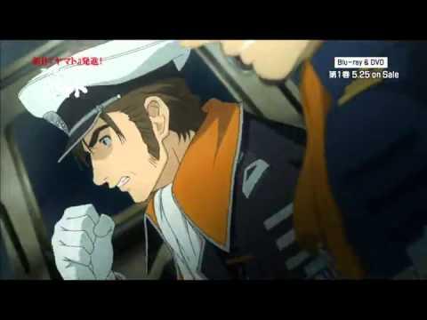 Trailer de Space Battleship Yamato 2199