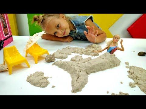 Мультик с Барби - Пляж в квартире - Видео для девочек