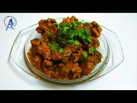 goat head curry recipe | goat head curry telangana style
