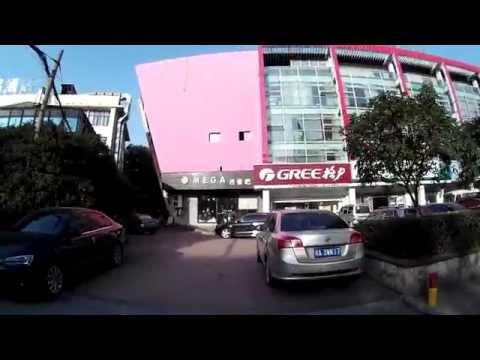 Mega bar, DongTang district in Changsha