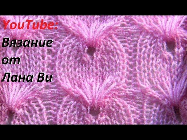 Вязание спицами: ОБЪЕМНЫЙ узор спицами с вытянутыми петлями. Красивые узоры для вязания спицами