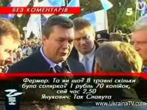 Янукович матерится как сапожник