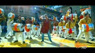 Aarambam Adada Arrambamae  Video Song DVD
