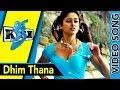Kick Video Songs || Dhim Thana Full Video Song || Ravi Teja, Ileana