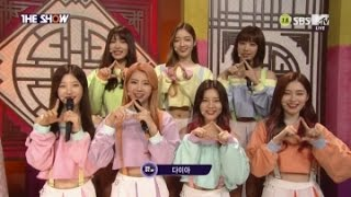 DIA Comeback Stage The Show (9/13/2016) [CC: ENG SUBS]