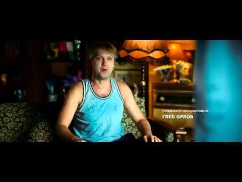 А это Таганрок. и Светлаков разговаривает с телевизором!!! Очень смешно! Классика!