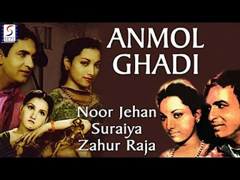 ANMOL GHADI  - Suraiya, Noor Jehan, Murad, Zahur Raja