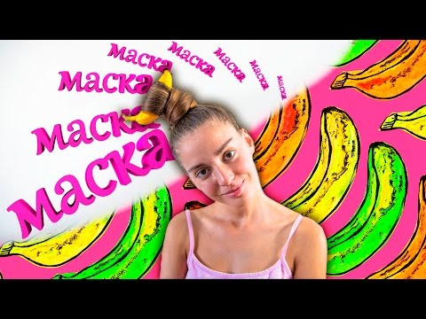Банановая маска для волос в домашних условиях с мёдом и кокосовым маслом 🌴 POLI NA PALME