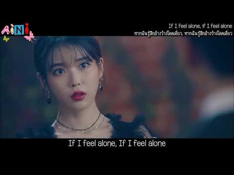 Download Yang Da-il 양다일 – Only You OST.Hotel Del Luna Part. 4 ซับไทย BY Aini Mp4 baru