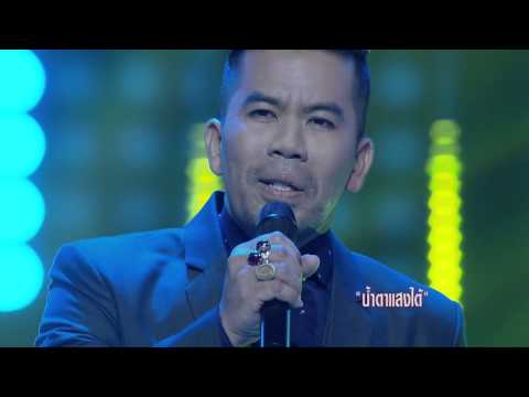 The Voice Thailand - Knock Out - 23 Nov 2014 - Part 3 video