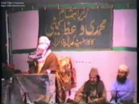 Waqae Karbala (14 18) By Molana Shafi Okarvi Shahadate Imam Hussain, Bayane Shahadat video