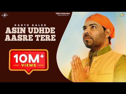 New Punjabi Songs 2014-2015 | Asin Udhde Aasre Tere | Kanth Kaler | Latest New Punjabi Songs 2015 video