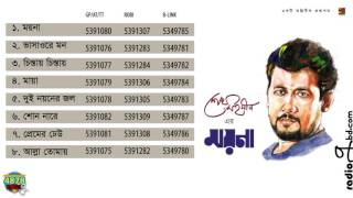 Moyna by Sheikh Mohsin | Full Album | Audio Jukebox