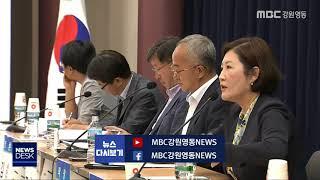 투/새만금 내국인 카지노 추진 철회 탄원