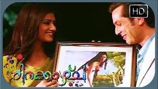 Nirakazhcha - Malayalam Movie - Nirakazhcha - Shall We Get Married..?