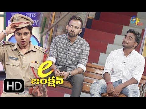 E Junction | 28th August 2017 | Suma | Yashwanth | Sai Teja | Full Episode 42 | ETV Plus