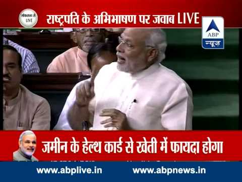 Watch Full: Prime Minister Narendra Modi's Maiden Speech In Lok Sabha video