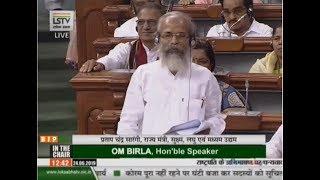Shri Pratap Chandra Sarangi moves the Motion of Thanks on the President's Address in LS