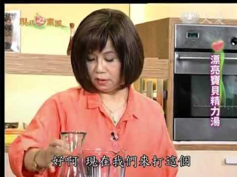 現代心素派-20131217 名人廚房--藍藻能量早餐、漂亮寶貝酵素精力湯 (林格帆)