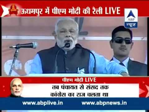 Watch full speech l J-K vote is a victory for democracy: Modi in Udhampur rally