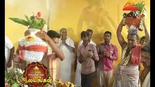 Arputham Tharum Alayangal - Episode 617 - May 27, 2016 - Best Scene