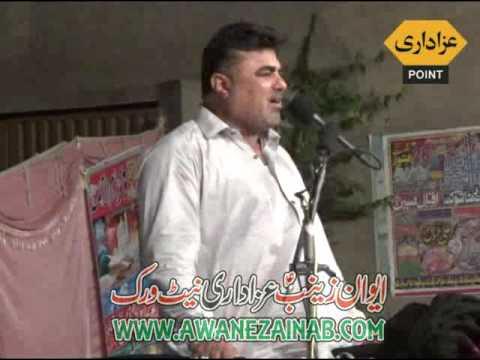 Zakir Nasir Abbas Notak Majlis 4 June 2016 Islampura Lahore