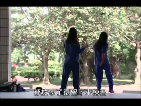 台劇-我的這一班-EP 0429 1/2