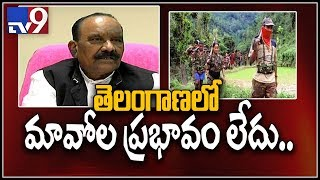 TS Home Minister Naini Narsimha Reddy reacts on Araku MLA Kidari murder