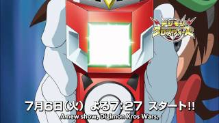 Digimon Xros Wars CM01 - subbed