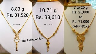 Latest light weight gold chain necklace design with weight and price