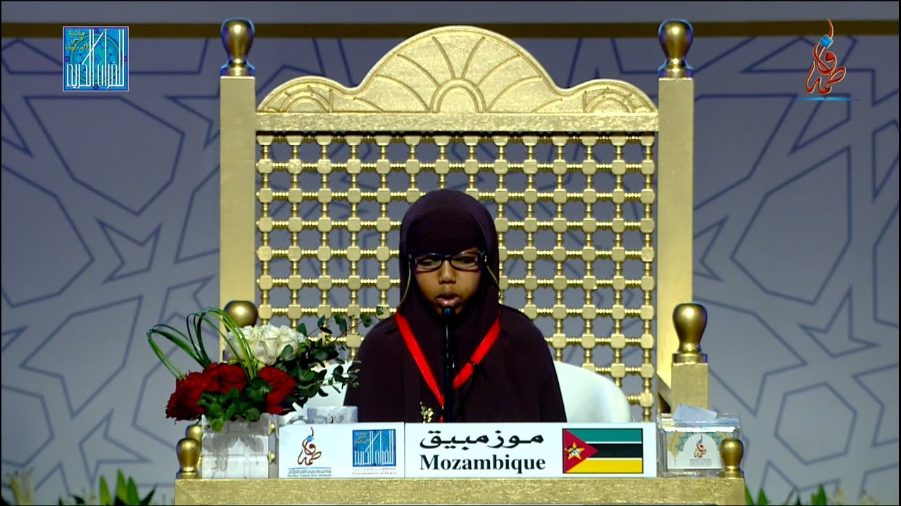 ZAQUIA ABUBACAR - MOZAMBIQUE