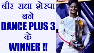 Dance Plus 3: Bir Radha Sherpa becomes the WINNER of the Show; Watch | FilmiBeat