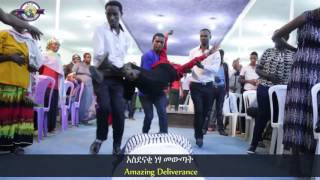 Prophet Mesfin, Bethphage international Church, Hawassa, Ethiopia , Deliverance Time