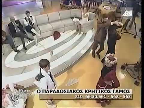 2007-11-7       ANT 1    ''  ΑΞΙΖΕΙ  ΝΑ  ΤΟ  ΔΕΙΣ ''    ΚΡΗΤΙΚΟΣ     ΓΑΜΟΣ