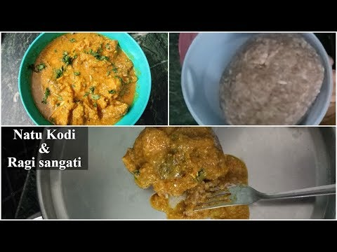 Natu Kodi & Ragi Sangati Recipe || Tried 1st time