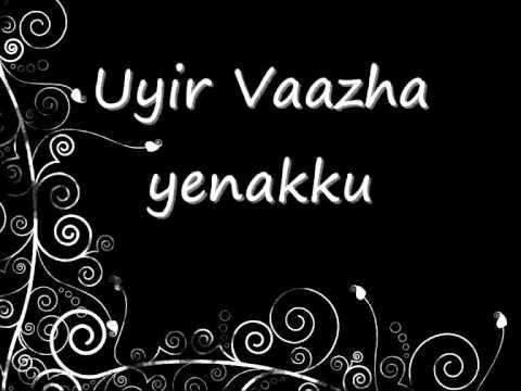 Kadhal Tamil Love Kavithai - YouTube