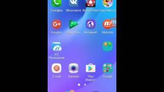 Как установить кэш и скачать игру Мини Титаны на андроид бесплатно