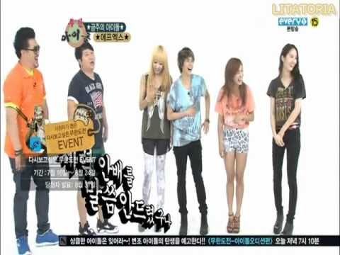 [ซับไทย]120711 MBC every1 f(x) @Weekly Idol past1/2