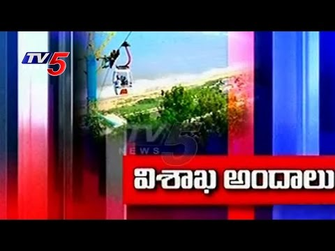 Special Focus On AP Beautiful City Vizag | Massive Growth in Tourism Sector | TV5 News