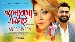 Download Valobasha Amoni By Anisa & Imran | HD Music Video 3Gp Mp4