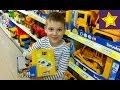 Магазин игрушек шоппинг покупаем Трактор Брюдер Shopping kids toys store Bruder