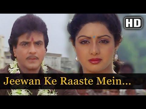 Ghar Sansar - Jeevan Ke Raste Mein - Kishore Kumar - Alka Yagnik...