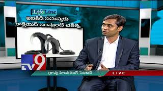 Hearing Problems || Implants Treatment || LifeLine
