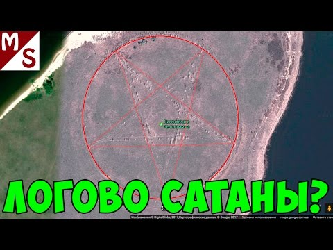 15 НЕРАЗГАДАННЫХ ЗАГАДОК Google Earth (с версиями разгадок)