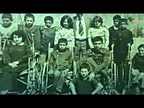 Ankara Ortopedik Özürlüler Okulu \ Anılar