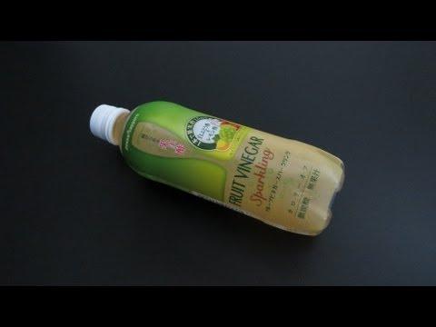 ポッカサッポロフード&ビバレッジ「フルーツビネガースパークリング 白ぶどう酢&レモン酢」飲んでみた
