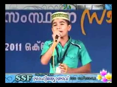 Mappilapattu   Senior 3  Ssf State Sahithyolsav 2011 video