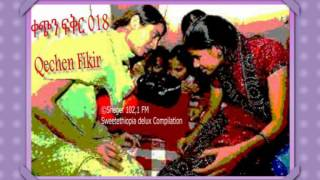 Qechen Fikir 018 (Radio Drama) Sheger 102. 1 FM - MP4