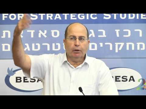 Military and Political Lessons of Operation Protective Edge - Lt. Gen. (res) Moshe  (Bogie) Ya'alon